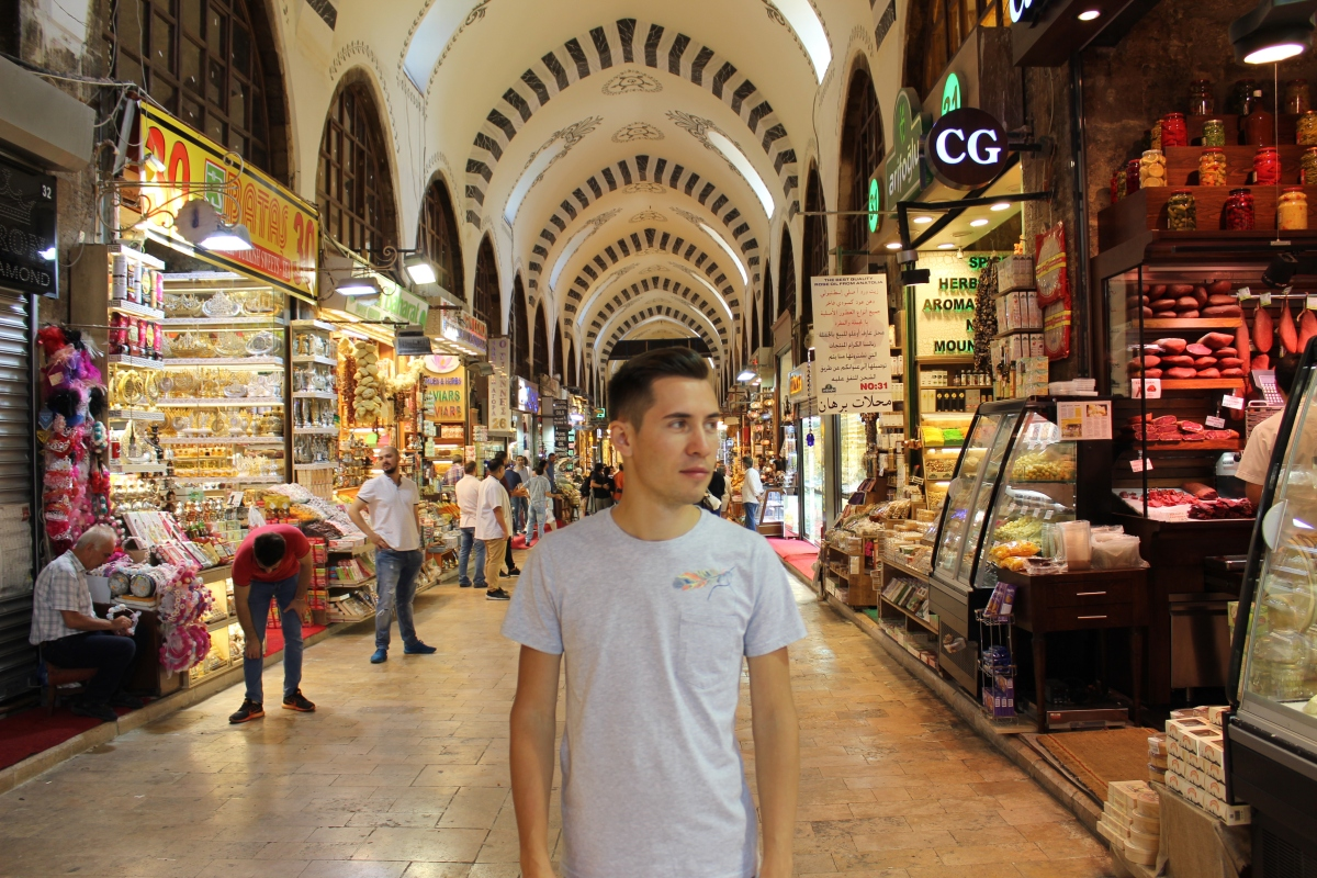 Egyptian Bazaar